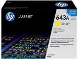 Tonercartridge HP Q5952A 643A geel