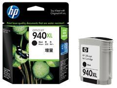 Inktcartridge HP C4906AE 940XL zwart HC
