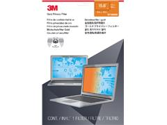 Privacy filter Gold 3M 15.6
