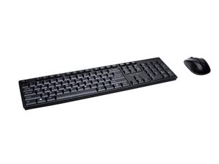 Desktopset Kensington Pro Fit draadloos slank