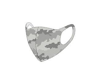 Mondkapje wasbaar camouflage grey