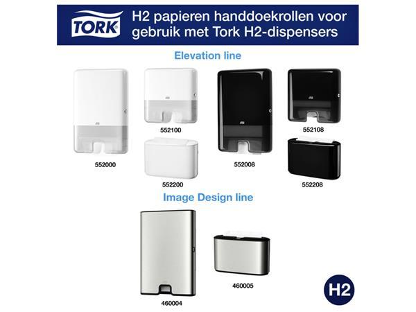 Handdoek Tork H2 100288 Premium 2laags 21x34cm 21x110st