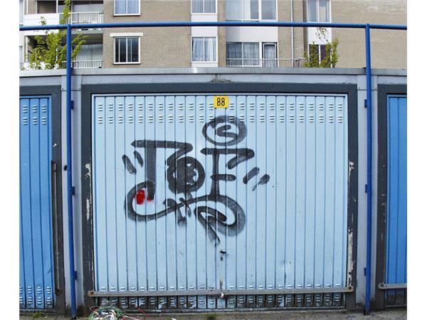 Graffiti verwijderaar HG 600ml.