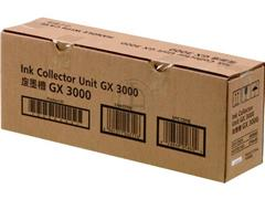 405660 RICOH AFC GX3000 WASTE INK BOX 18.000pages