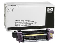 Q7503A HP CLJ4700 FUSER UNIT 150.000pages 220Volt