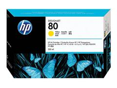 C4848A HP DNJ 1050 INK YELLOW HC HP80 350ml high capacity