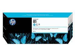C4931A HP DNJ 5000 INK CYAN HP81 680ml dye