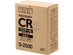 S2500 RISO TR1510 MASTER (2) A4 2x400pages