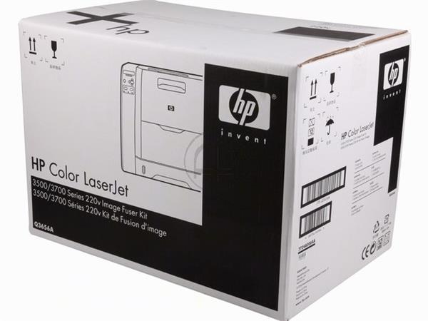 Q3656A HP CLJ3500 FUSER KIT 100.000pages 220Volt