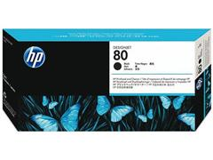 HP Printkop 80 Single Pack C4820A zwart