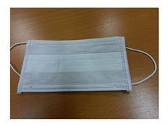 Chirurgisch mondmasker (doos 6 x 75 vel)