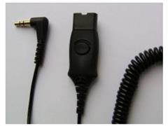 Plantronics Plantronics hoofdtelefoon adapter