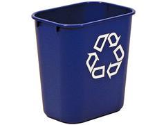 Rubbermaid Commercial Products Vierkante afvalbak 12.9 l, blauw